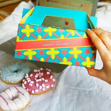 Happy Holiday Box Зеленая Подарочная коробочка (размер L)