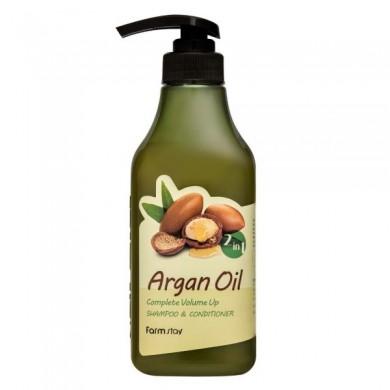 Farmstay Argan Oil Complete Volume Up Shampoo & Conditioner