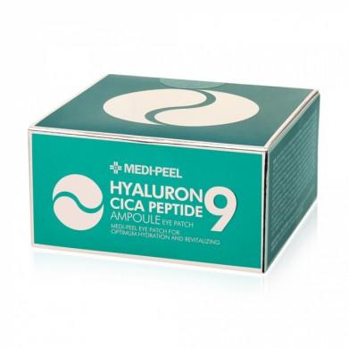 MEDI-PEEL Hyaluron Cica Peptide 9 Ampule Eye Patch