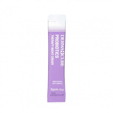 FarmStay Dermacube Probiotics Therapy Night Cream