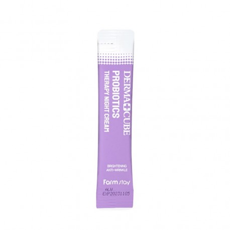 FarmStay Dermacube Probiotics Therapy Night Cream