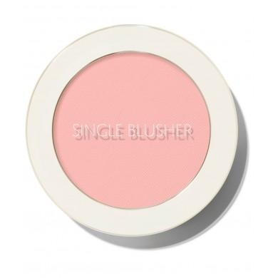 The Saem Saemmul Single Blusher PK05 Yogurt Pink