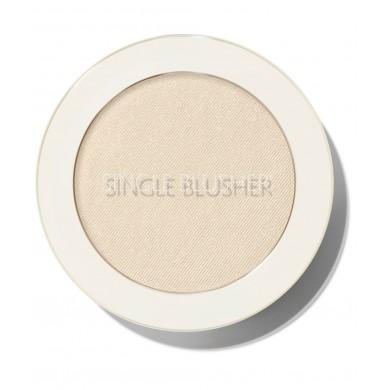 The Saem Saemmul Single Blusher GD01 Gold Volume Light