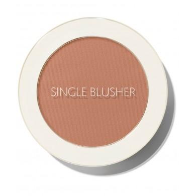 The Saem Saemmul Single Blusher BE03 Knit Beige
