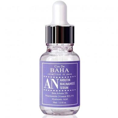 Cos De BAHA Niacinamide 5% + Arbutin 5% Serum with Hyaluronic Acid