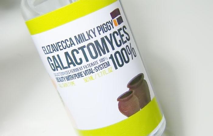 Elizavecca Milky Piggy Galactomyces Ferment Filtrate 100% Сыворотка с ферментом галактамицелий 100% фото 3 | Sweetness