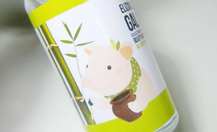Elizavecca Milky Piggy Galactomyces Ferment Filtrate 100% Сыворотка с ферментом галактамицелий 100% фото 4 | Sweetness