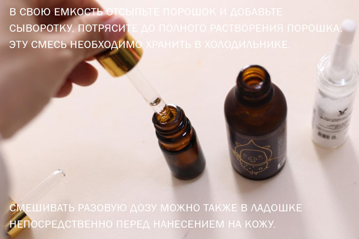 Elizavecca Vitamin C 100% Powder + Vita-multi Whitening Source Serum (Набор) Осветляющая сыворотка и пудра с витамином С фото 6 | Sweetness