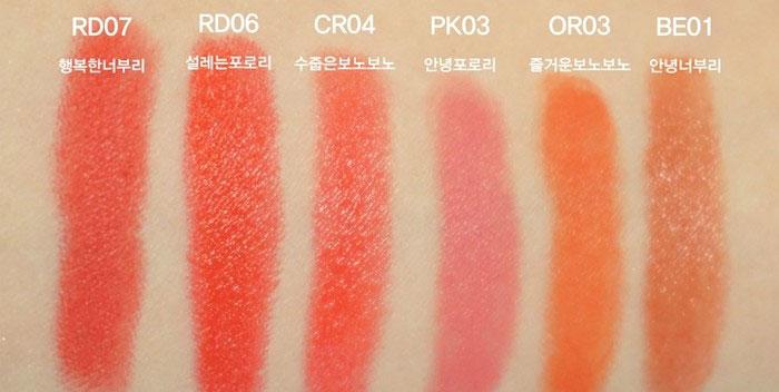 Матовая помада в виде карандаша A'PIEU BONO BONO Color Lip Pencil Matt фото 5 | Sweetness