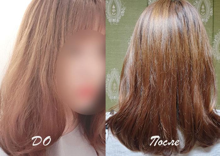 Безсиликоновый кондиционер для волос с розмарином AROMATICA Rosemary Hair Thickening Conditioner фото 4 | Sweetness корейская косметика