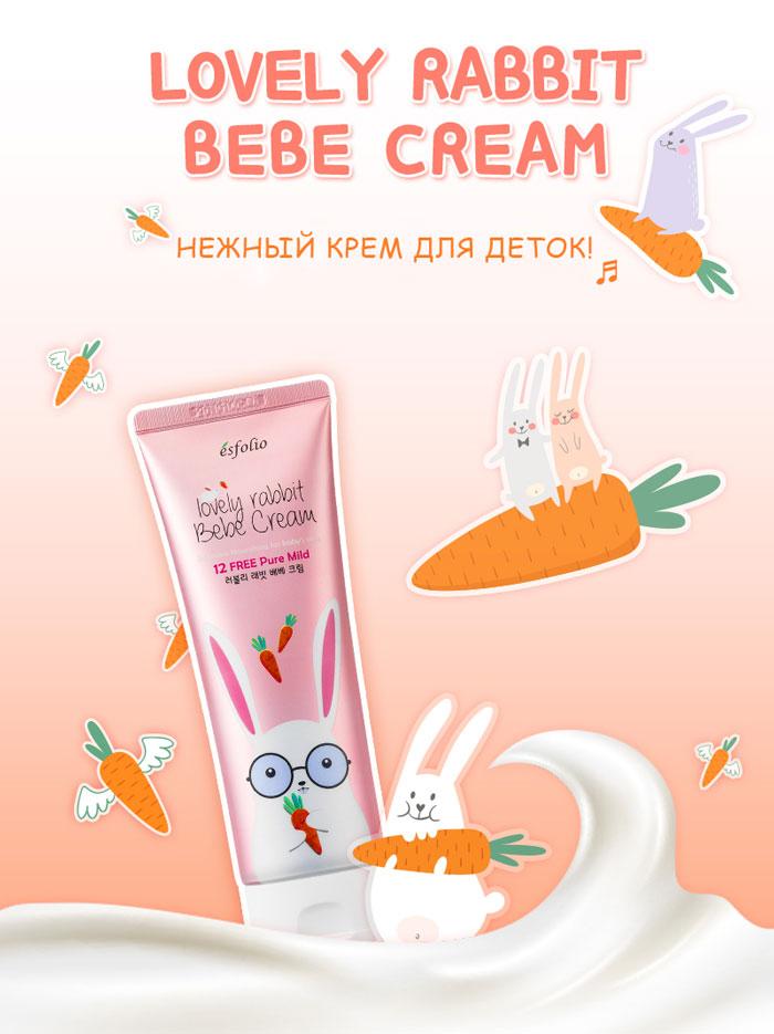 Esfolio Lovely Rabbit Bebe Cream Детский крем Милый зайка фото 2 | Корейская косметика Sweetness