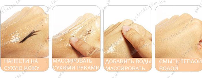 Esfolio 2step Multi Oil & Peeling Cleanser Мульти-клинсер: гидрофильное масло + АНА-кислоты фото 3 | Sweetness