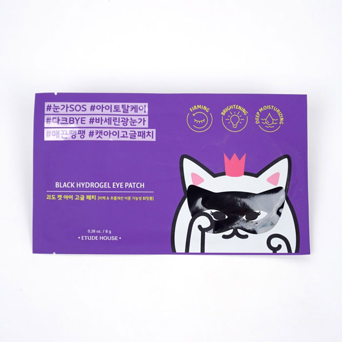 Etude House Black Hydrogel Eye Patch Черная гидрогелевая маска-патч для области вокруг глаз фото 1 | Sweetness
