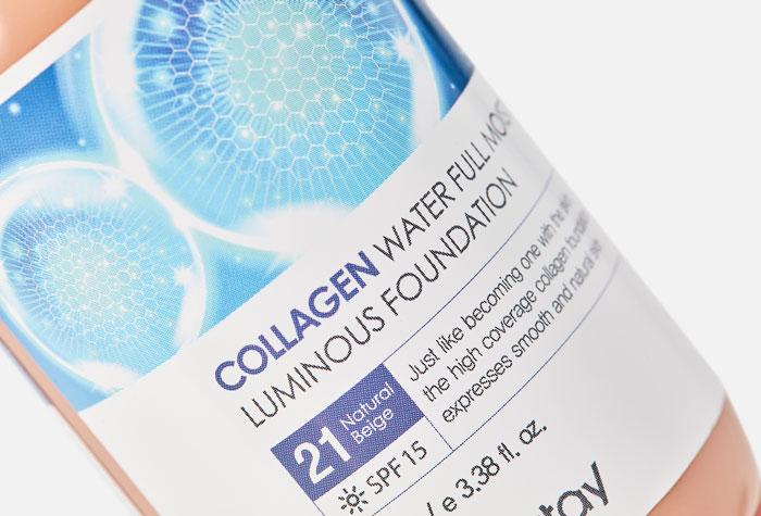 Тональная основа с коллагеном Farmstay Collagen Water Full Moist Luminous Foundation фото 6   Корейская косметика Sweetness