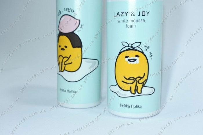 Holika Holika Gudetama White Mousse Foam Пенка для умывания-мусс для умывания фото 1 | Корейская косметика Sweetness