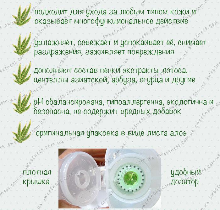 Эффект от пенки для умывания с алоэ Holika Holika Aloe 99% Cleansing Foam   Sweetness