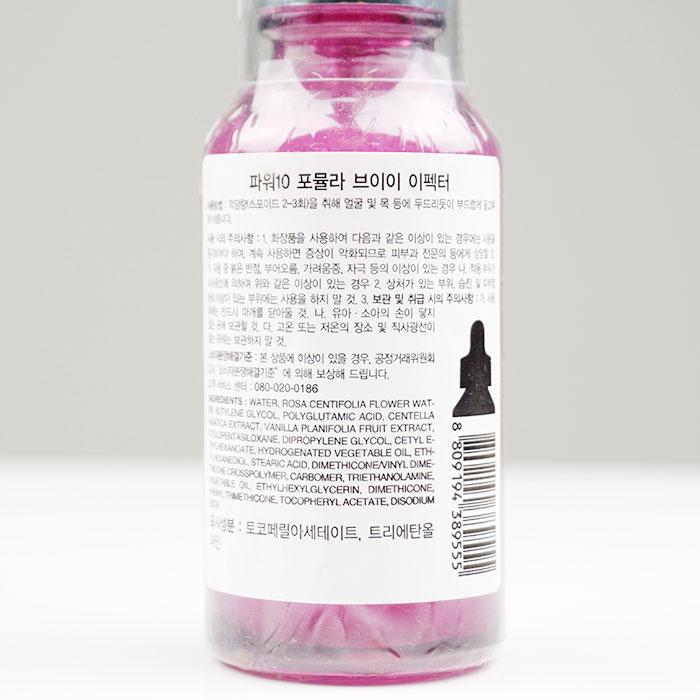 Концентрированная лифтинг сыворотка для лица с витамином Е It's Skin Power 10 Formula Ve Effector фото 3 / Sweetness