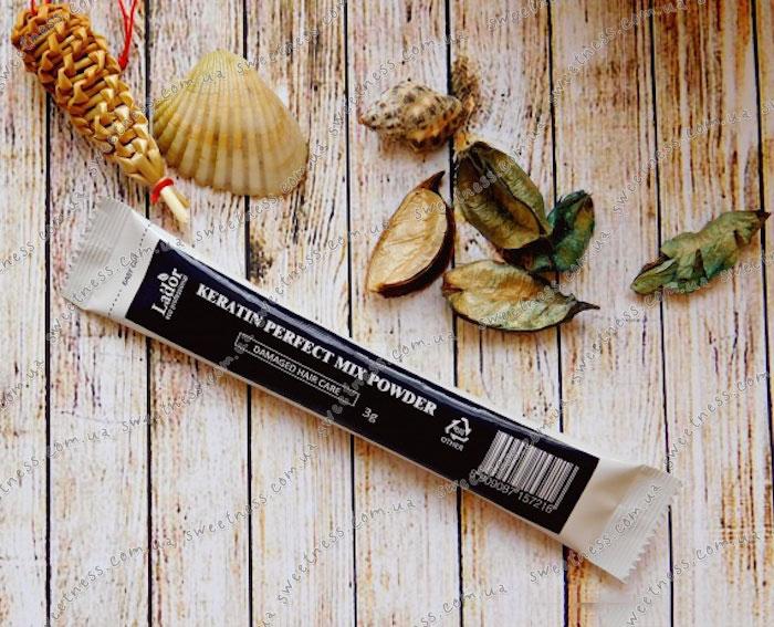 La'dor Keratin Mix Powder Маска с 100% кератином и коллагеном порошковая фото 1 | Sweetness