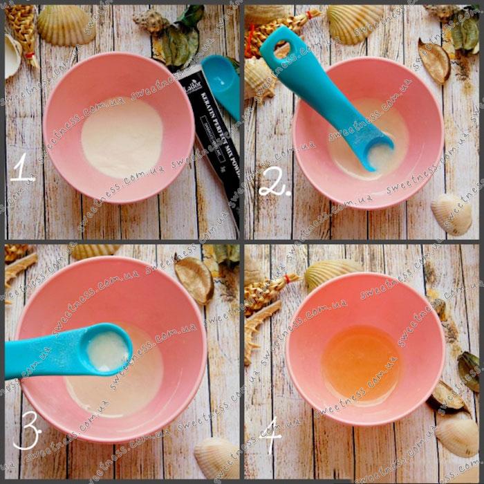 La'dor Keratin Mix Powder Маска с 100% кератином и коллагеном порошковая фото 3 | Sweetness