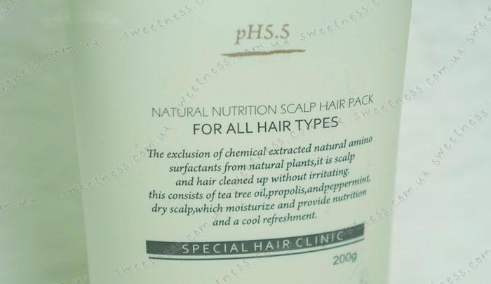 La'dor Tea Tree Scalp Clinic Hair Pack Маска для кожи головы с чайным деревом фото 8 | Sweetness