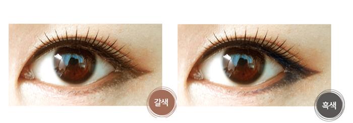 Автоматический карандаш для глаз Lebelage Auto Eye Liner Автоматический карандаш для глаз фото 4 | Sweetness