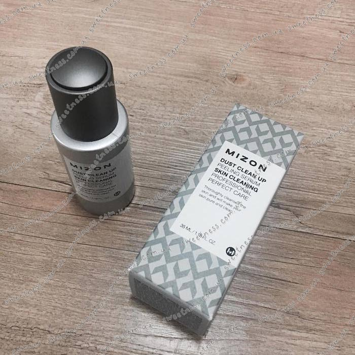 Mizon Dust Clean Up Peeling Serum Сыворотка-пилинг с АНА-кислотами фото 2   Sweetness