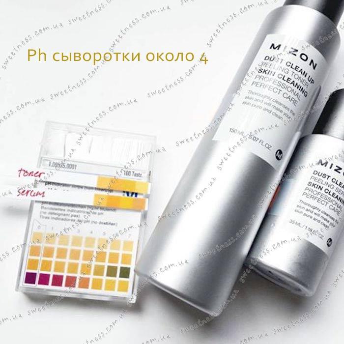 Mizon Dust Clean Up Peeling Serum Сыворотка-пилинг с АНА-кислотами фото 4   Sweetness