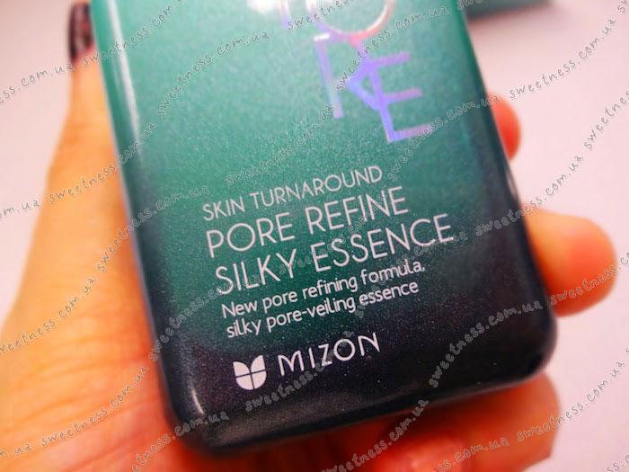 Шелковая эссенция-праймер Mizon Pore Refine Silky Essence фото 4 | Sweetness