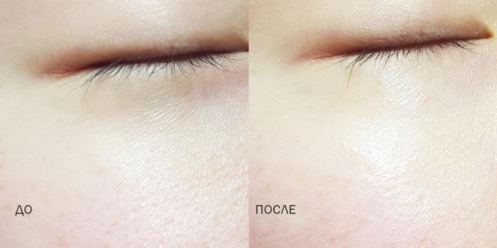 Secret Key Marine Racoony Hydrogel Eye Patch фото 8 | Sweetness