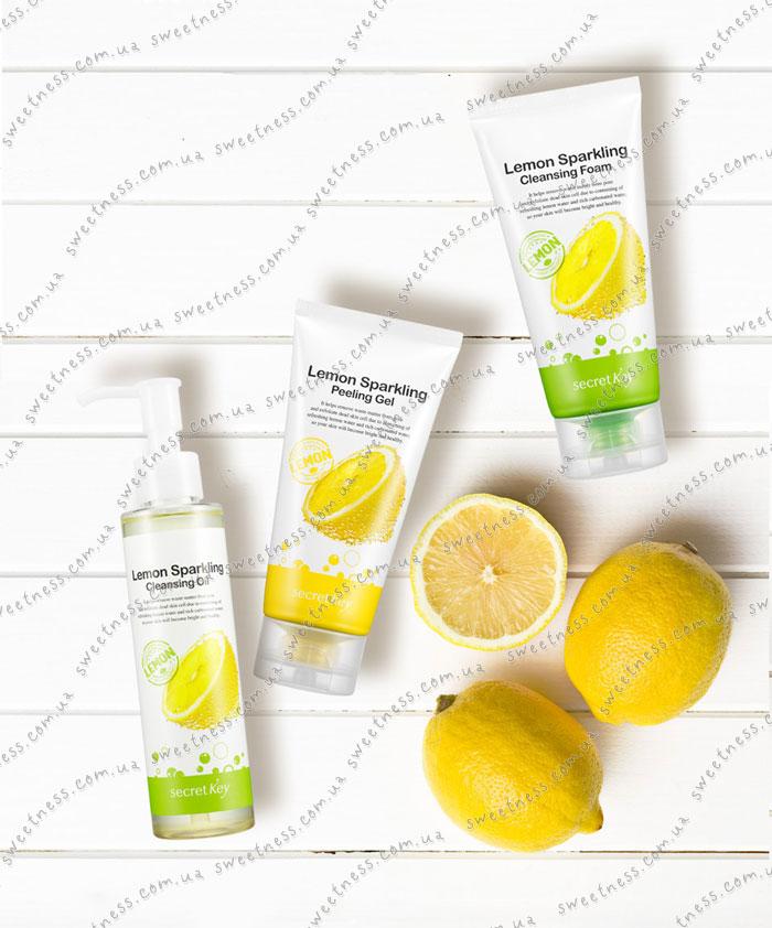 Гидрофильное масло Secret Key Lemon Sparkling Cleansing Oil фото 1 | Sweetness
