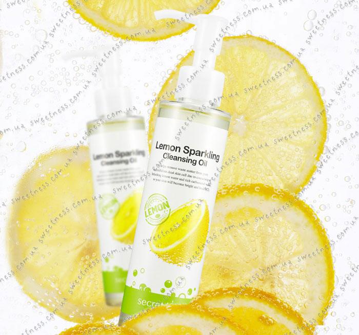 Гидрофильное масло Secret Key Lemon Sparkling Cleansing Oil фото 2 | Sweetness