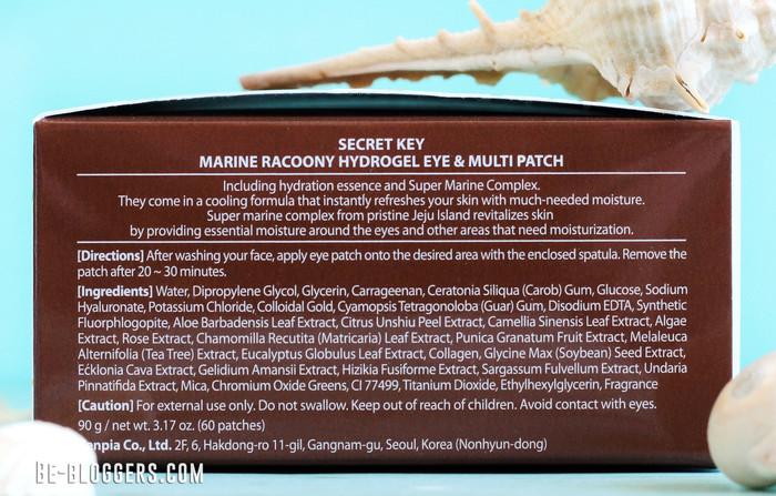 Secret Key Marine Racoony Hydrogel Eye Patch фото 2 | Sweetness