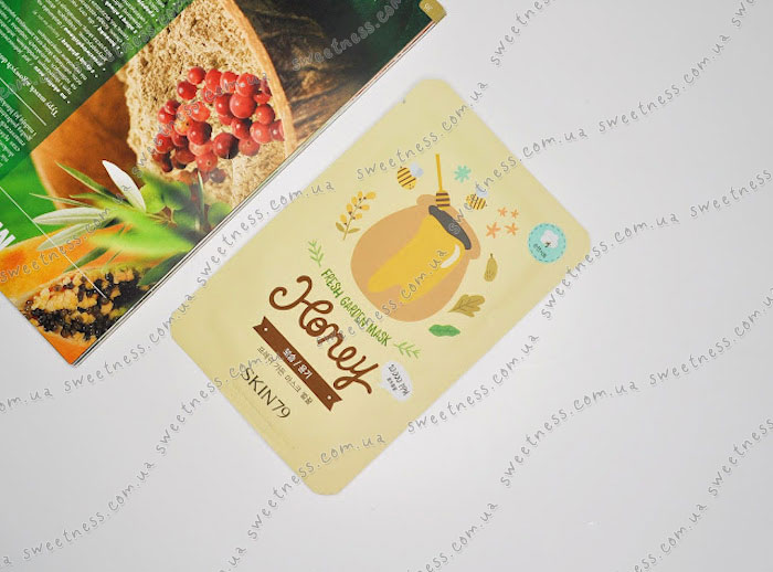 Тканевая маска для лица с медом SKIN79 Fresh Garden Mask фото 2 | Корейская косметика Sweetness