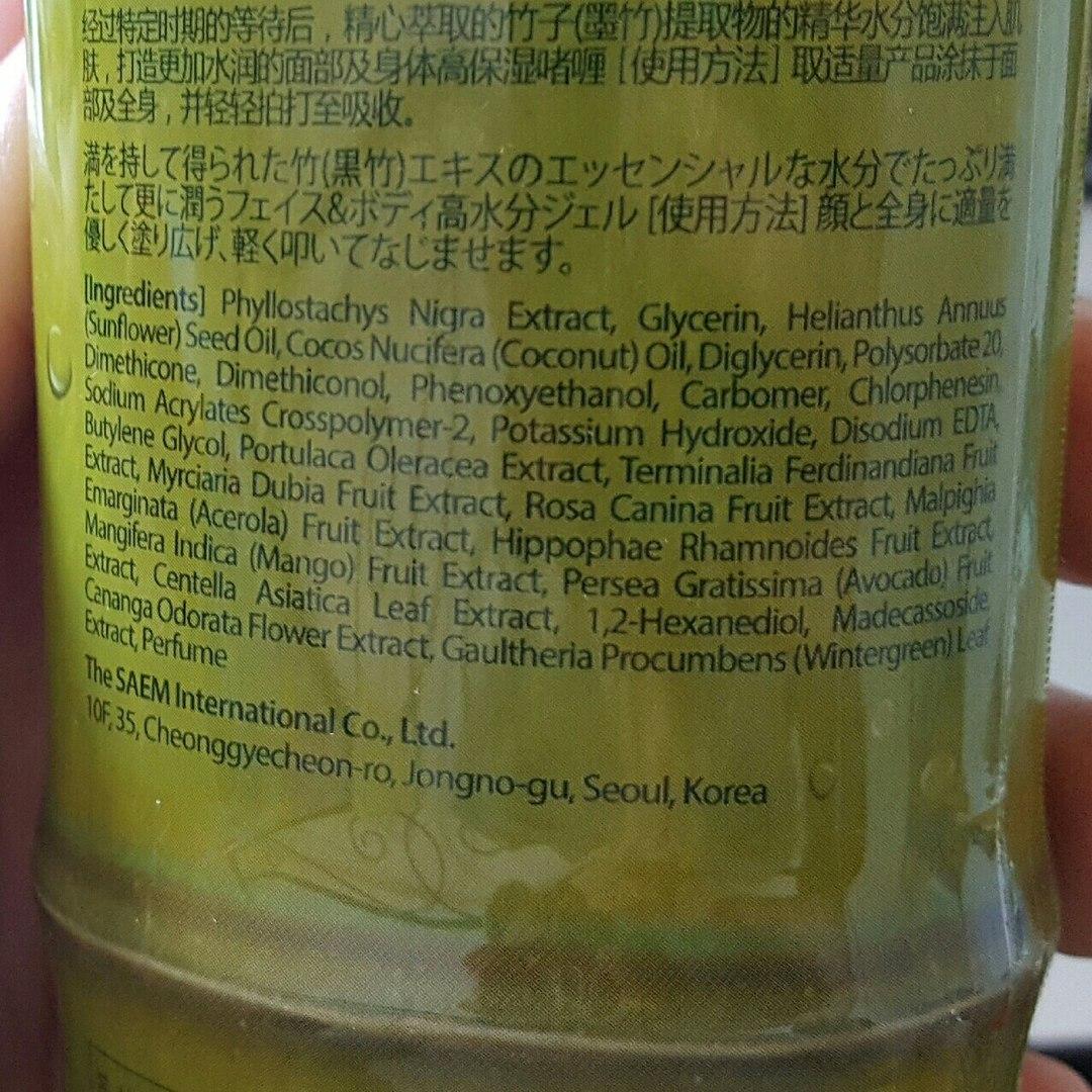 The Saem Fresh Bamboo Moisturizing Gel 90% Гель для лица и тела с экстрактом бамбука фото 6 | Sweetness