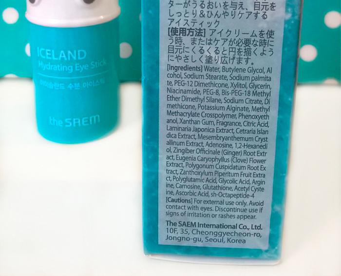 The Saem Iceland Hydrating Eye Stick Увлажняющий стик с ледниковой водой для кожи вокруг глаз фото 3 sweetness.com.ua