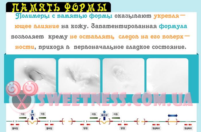 Высокоактивный крем с экстрактом морской звезды Mizon Returning Starfish Cream фото 4 | Sweetness